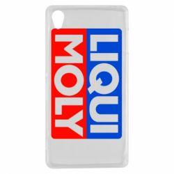 Чехол для Sony Xperia Z3 LIQUI MOLY - FatLine