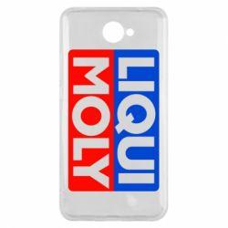 Чехол для Huawei Y7 2017 LIQUI MOLY - FatLine