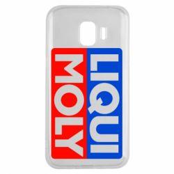 Чехол для Samsung J2 2018 LIQUI MOLY - FatLine