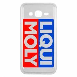 Чехол для Samsung J5 2015 LIQUI MOLY - FatLine