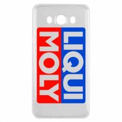 Чехол для Samsung J7 2016 LIQUI MOLY - FatLine