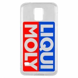 Чехол для Samsung S5 LIQUI MOLY - FatLine