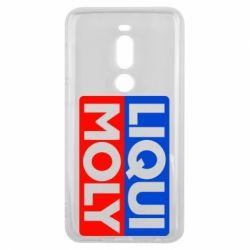 Чехол для Meizu V8 Pro LIQUI MOLY - FatLine