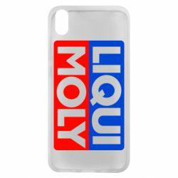 Чехол для Xiaomi Redmi 7A LIQUI MOLY - FatLine