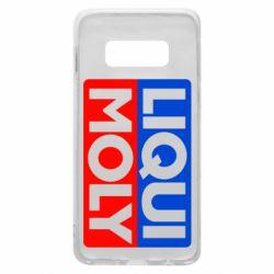 Чехол для Samsung S10e LIQUI MOLY - FatLine
