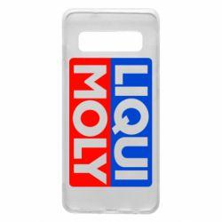 Чехол для Samsung S10 LIQUI MOLY - FatLine