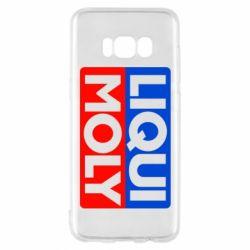 Чехол для Samsung S8 LIQUI MOLY - FatLine