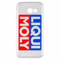 Чехол для Samsung A5 2017 LIQUI MOLY - FatLine