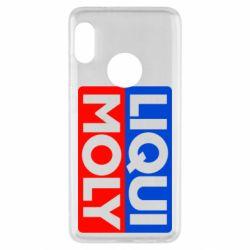 Чехол для Xiaomi Redmi Note 5 LIQUI MOLY - FatLine