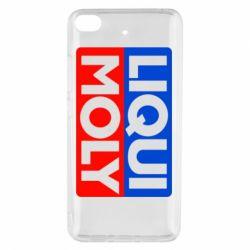 Чехол для Xiaomi Mi 5s LIQUI MOLY - FatLine