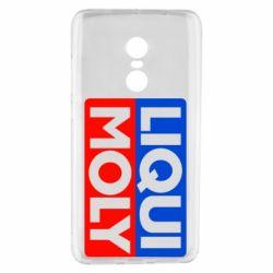 Чехол для Xiaomi Redmi Note 4 LIQUI MOLY - FatLine