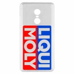 Чехол для Xiaomi Redmi Note 4x LIQUI MOLY - FatLine