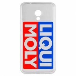 Чехол для Meizu M5s LIQUI MOLY - FatLine