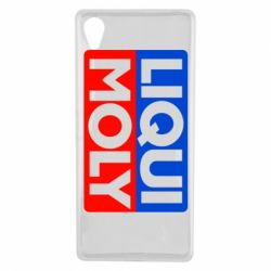 Чехол для Sony Xperia X LIQUI MOLY - FatLine