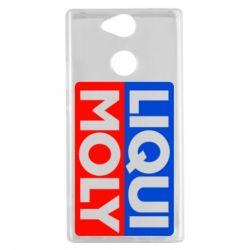 Чехол для Sony Xperia XA2 LIQUI MOLY - FatLine