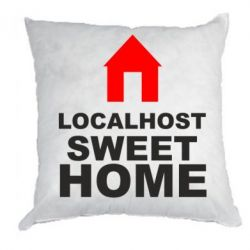 Подушка Localhost Sweet Home - FatLine