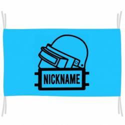 Флаг Logo and helmet