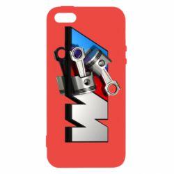 Купить Чехол для iPhone5/5S/SE Logo BMW 3, FatLine