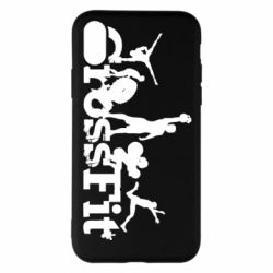 Наклейка Logo CrossFit - FatLine