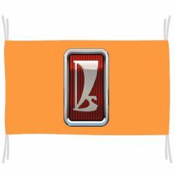 Прапор Logo