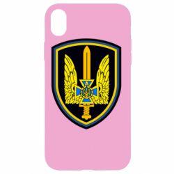 Чехол для iPhone XR Логотип Азов