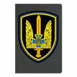 Блокнот А5 Логотип Азов