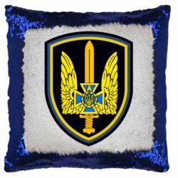 Подушка-хамелеон Логотип Азов