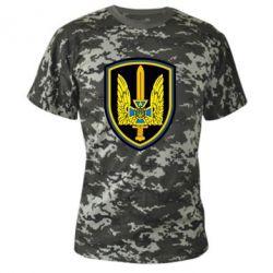 Камуфляжная футболка Логотип Азов - FatLine
