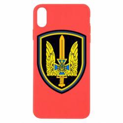 Чехол для iPhone X/Xs Логотип Азов