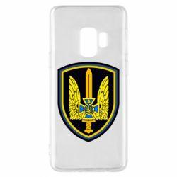 Чехол для Samsung S9 Логотип Азов