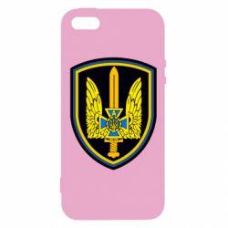 Чехол для iPhone5/5S/SE Логотип Азов