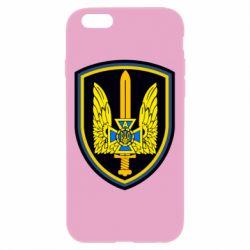 Чехол для iPhone 6/6S Логотип Азов