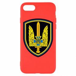 Чехол для iPhone 7 Логотип Азов