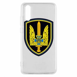 Чохол для Huawei P20 Логотип Азов - FatLine