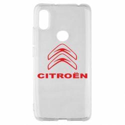 Чохол для Xiaomi Redmi S2 Логотип Citroen