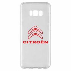 Чехол для Samsung S8+ Логотип Citroen