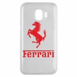 Чехол для Samsung J2 2018 логотип Ferrari