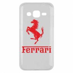 Чехол для Samsung J2 2015 логотип Ferrari