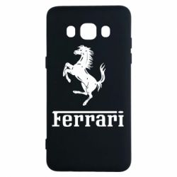 Чехол для Samsung J5 2016 логотип Ferrari