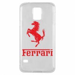 Чехол для Samsung S5 логотип Ferrari