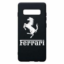 Чохол для Samsung S10+ логотип Ferrari