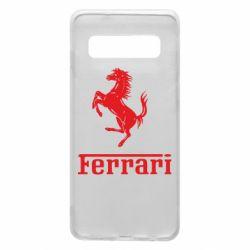 Чехол для Samsung S10 логотип Ferrari