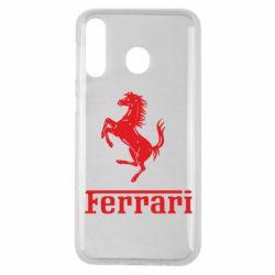 Чехол для Samsung M30 логотип Ferrari