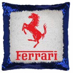 Подушка-хамелеон логотип Ferrari