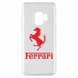 Чехол для Samsung S9 логотип Ferrari