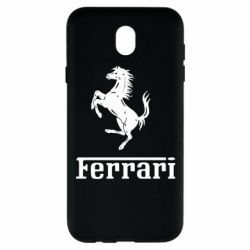 Чехол для Samsung J7 2017 логотип Ferrari