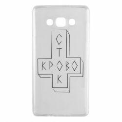 Чехол для Samsung A7 2015 Логотип Кровостока