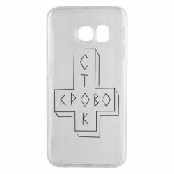 Чехол для Samsung S6 EDGE Логотип Кровостока
