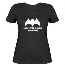 Жіноча футболка Війська спеціального призначення - FatLine