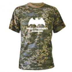 Камуфляжная футболка логотип Спецназ - FatLine